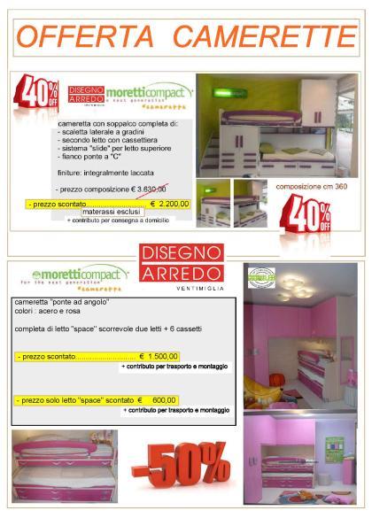 offerta camerette liquidazione home page 001 disegno. Black Bedroom Furniture Sets. Home Design Ideas